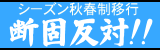 against_aki-haru_f.png
